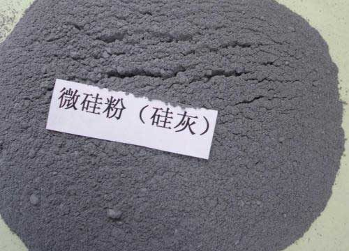 Microsilica fume used as dispersing agent for chemical products